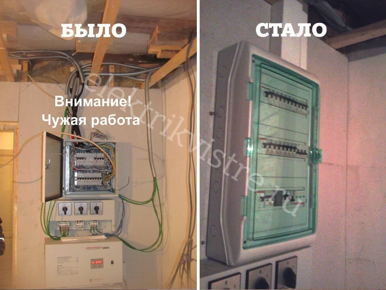 Поиск неисправности, ремонт, переделка электрики