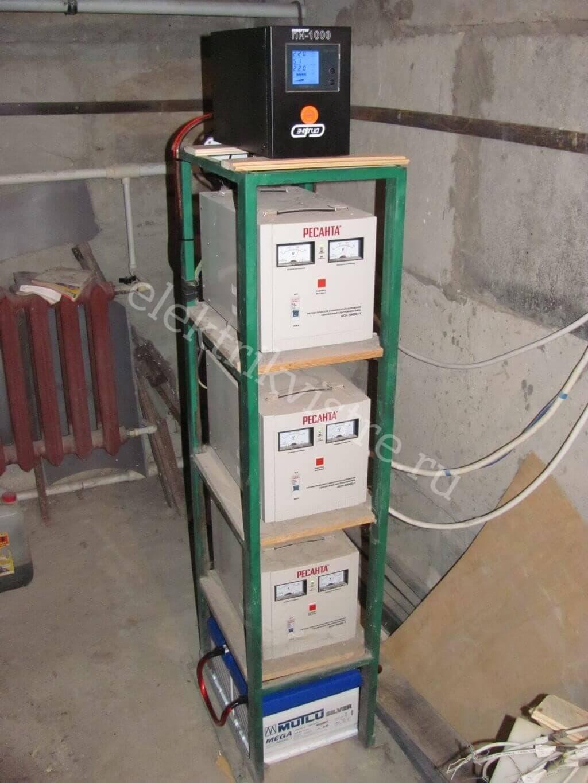 Установка стабилизаторов, источников бесперебойного питания, генераторов
